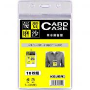 BUZUNAR PVC 76X105 CU FERMOAR 10/SET VERTICAL